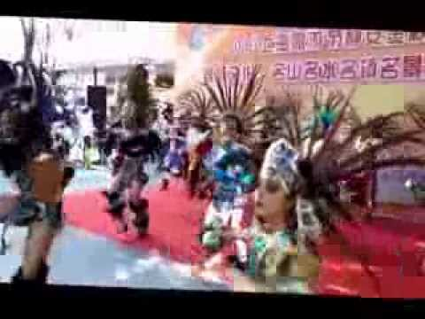 2013 Shanghai Tourism Festival - Mexico Folk Dance Ensemble 3