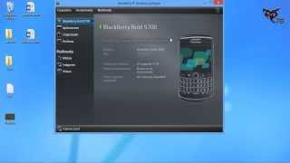 Descargar Blackberry Desktop Sofware Ultima Version 2014