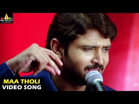 Maa-tholi-patane-video-song