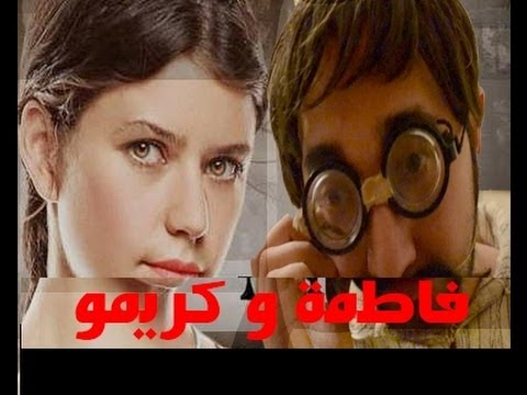 The Chbani Show - Episode 1 ( مسلسل فاطمة )