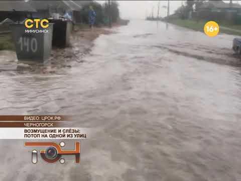 Возмущение и слёзы: потоп на одной из улиц