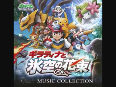 Pokémon Movie11 BGM - Assault of the Jibacoil (Magnezone) Army