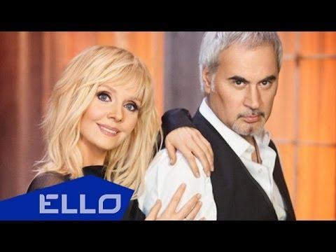 Смотреть клип Валерий Меладзе и Валерия - Не теряй меня