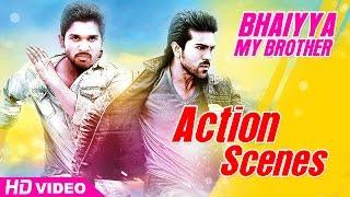Bhaiyya My Brother Malayalam Movie Ram Charan Style
