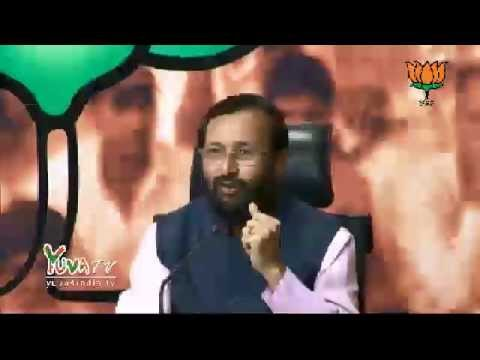 BJP Press on Fodder Scam, Infiltration and Telangana: Shri Prakash Javadekar: 03.10.2013