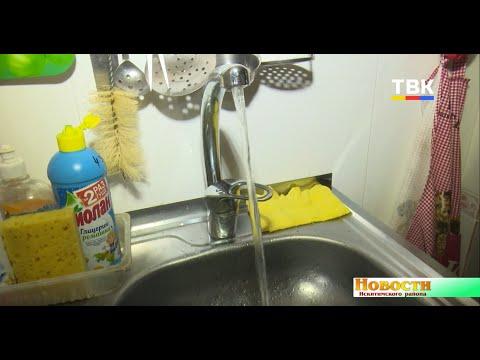 Горячая вода в дома жителей п. Листвянский будет подаваться круглый год