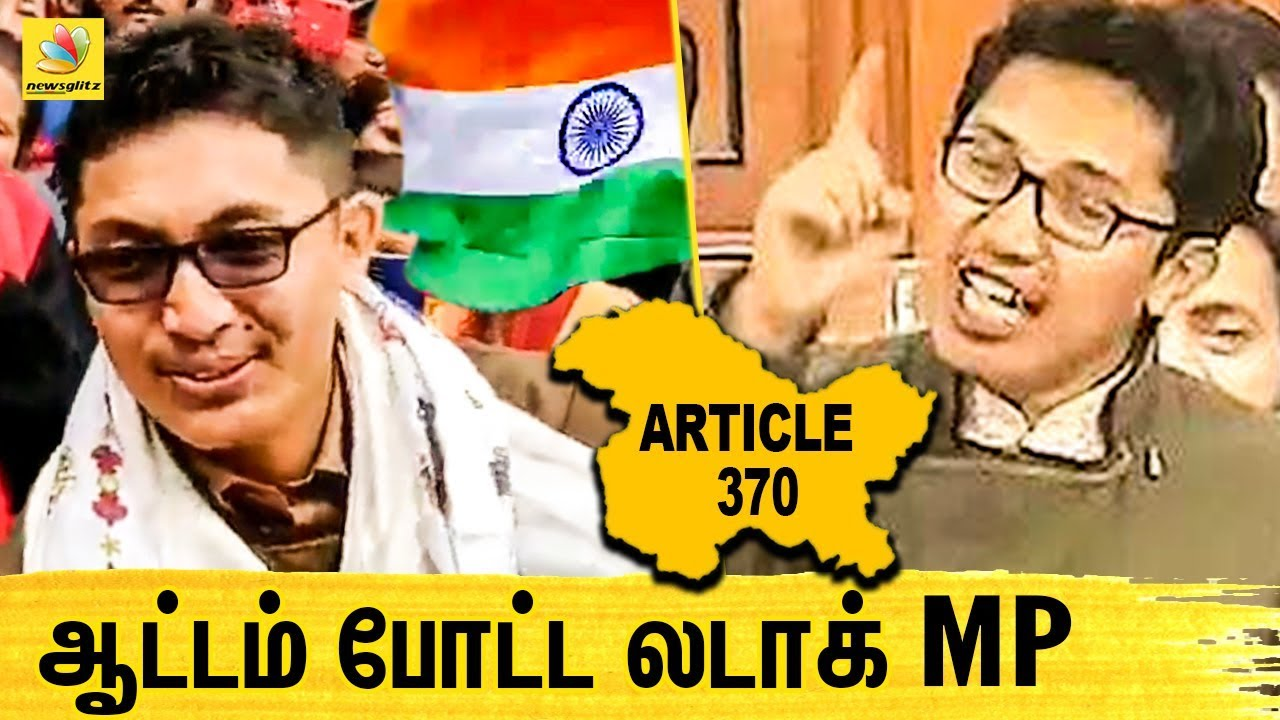 உண்மையை உரக்க சொன்ன MP! | Ladakh MP Reveals Truth in Parliment | Jamyang Tsering Namgyal | Kashmir