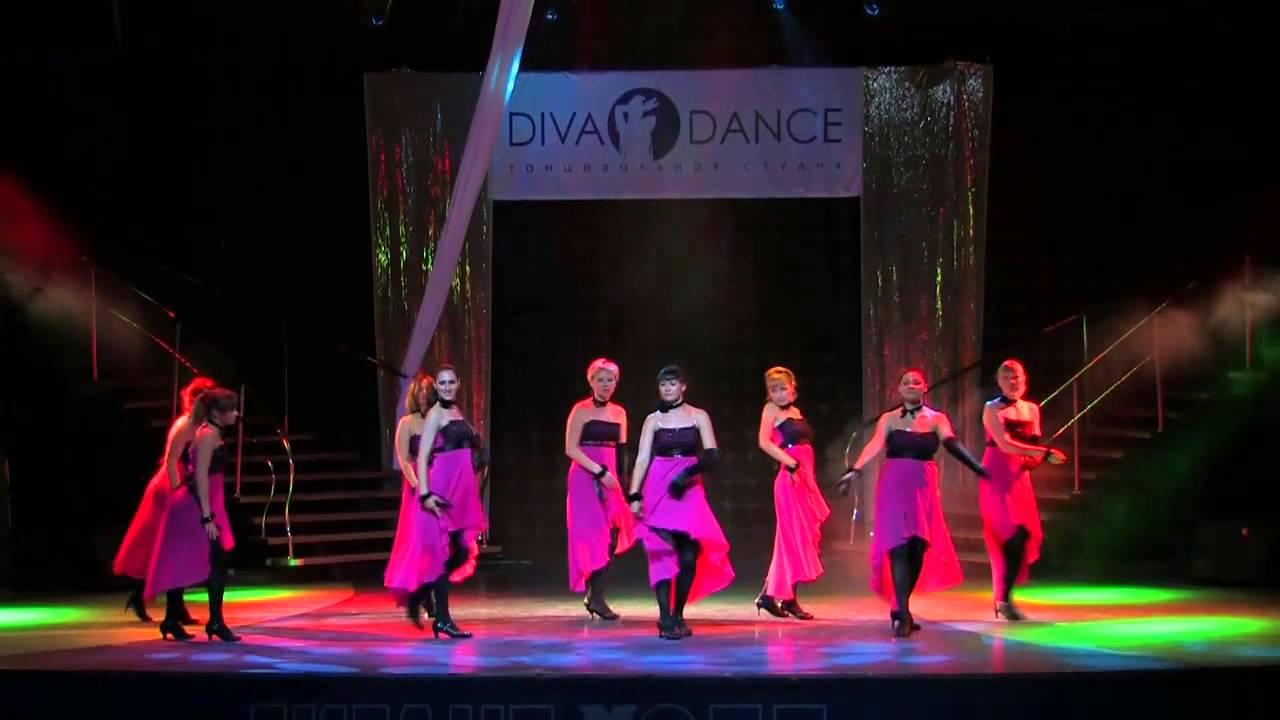 Отчетный концерт 02.06.2013 года в Гигант-холле. Видео Erotic dance.