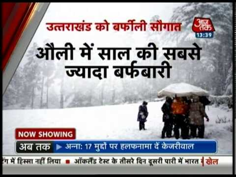 Snowfall cuts off Kashmir from the rest of the country