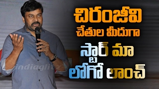 Chiranjeevi launch Star Maa Logo at Park Hyatt