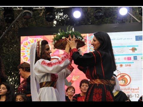 عرس فلسطيني يزين انطلاق اسبوع التراث في بيرزيت