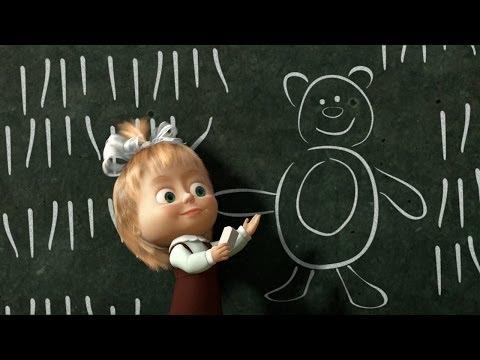 Máša a medvěd # 11 - První den ve škole