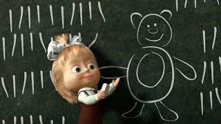 Máša a medveď #11 - Prvý deň v škole