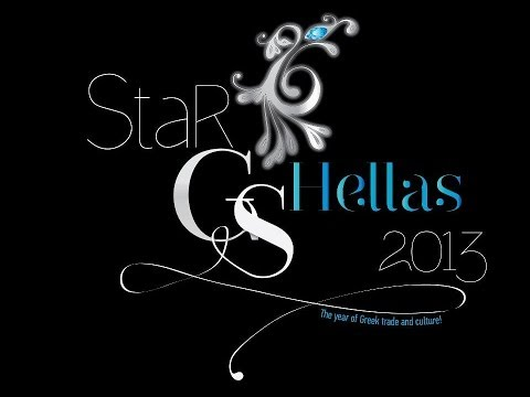Star & Mr GS Hellas 2013 -Trailer-