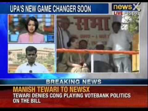Manish Tewari questions BJP for opposing 'progressive' Communal Violence Bill- NewsX