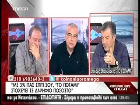 Ο Σταύρος Θεοδωράκης στην εκπομπή Κοινωνία ώρα Mega (μέρος 2ο) (16-4-2014)