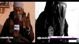 معاناة حقيقية من وجدة..مُسن مغربي يعيش الوحدة منعزلا بعد هجرة زوجته إلى الجزائر..للمساعدة |