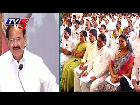 Venkaiah Naidu Speech in AP MLAs Orientation Classes : TV5 News