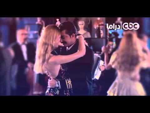 3Ala Mar El Zaman