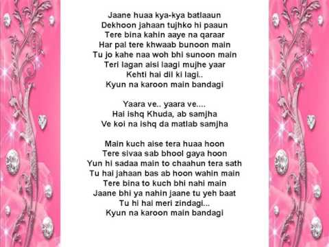 Ishq Khuda Lyrics