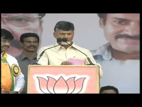 Live: Narendra rally in Madanapalle ,Andhra Pradesh