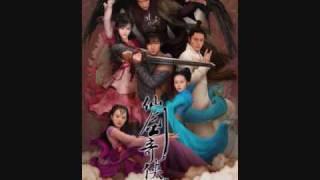 Chinese Paladin 3 OST 此生不换 (青鳥飛魚)