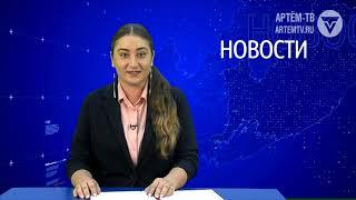 Выпуск городских новостей  от  01 ноября