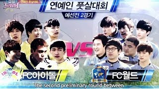 Dream Team S2 Ep.229