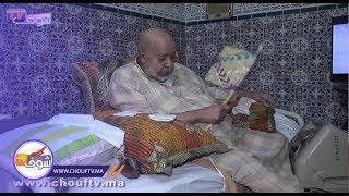 من قلب منزله بمراكش..عبد الجبار الوزير في تصريح مثير عن أولاده و عتاب كبير لزملائه الفنانين بعد مرضه   |   بــووز