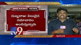 Drugs Scandal - Subbaraju's interrogation not complete..