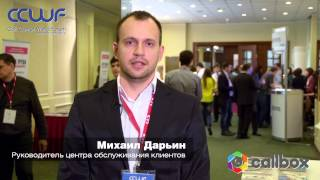 Callbox на Call Center World Forum 2015