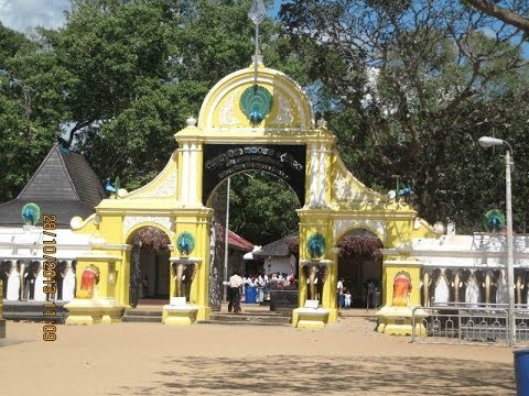 Kataragama - Sri Lanka Travel Guide