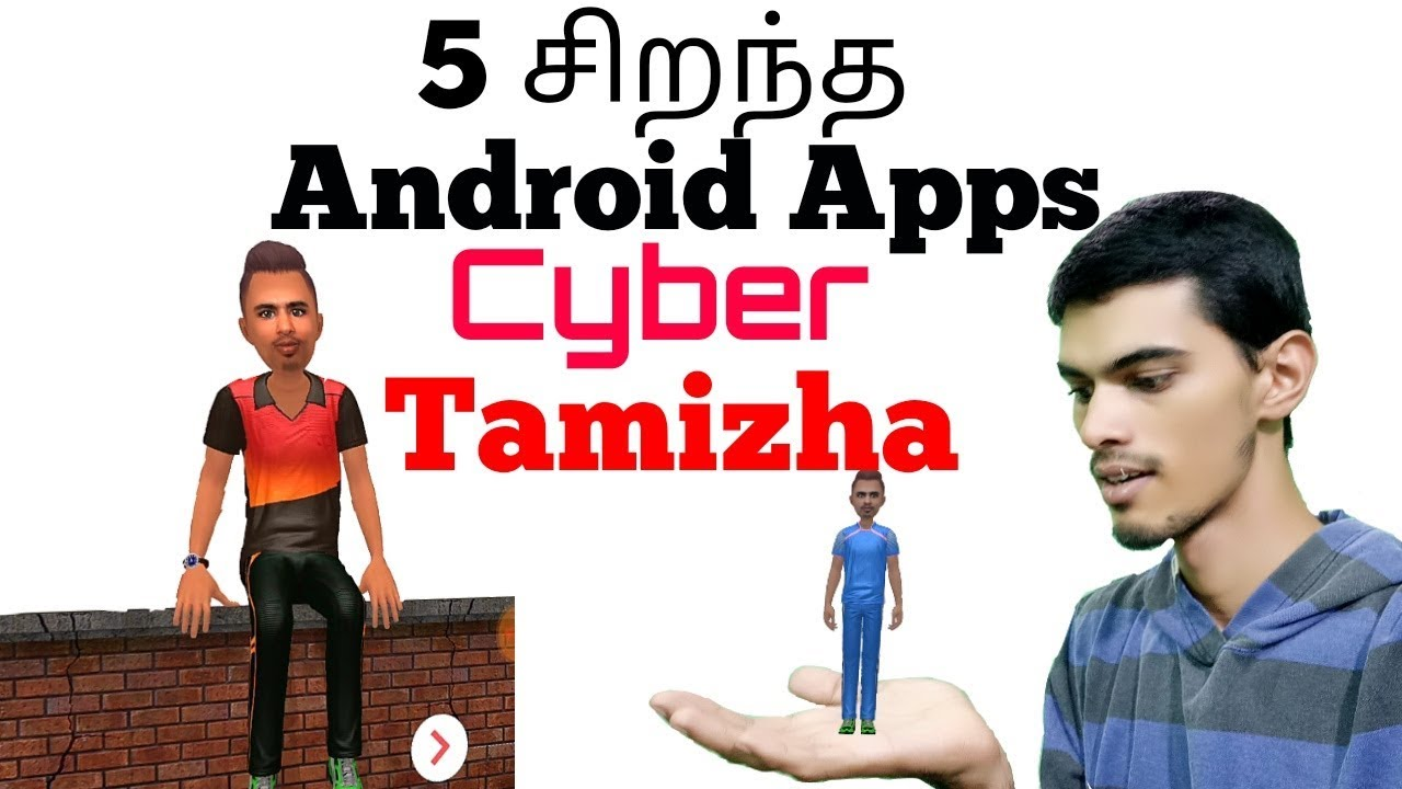 5 Cool Amazing Android Apps   No Root   tamil   5 சிறந்த ஆப்ஸ்