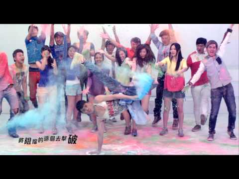 Various Artists - We Are The Only One (TVB