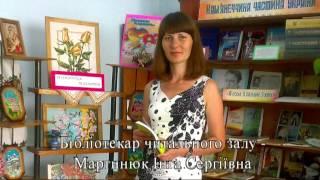 Кам'янка Бузька центральна районна бібліотека