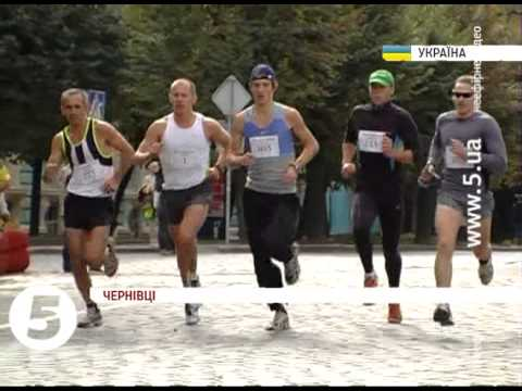 Змагання з бігу