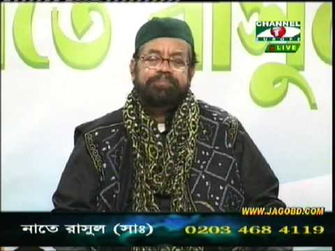 Live Bangla nat a rasul(sw) by: A Quddus