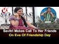 Teenmaar News : Savitri Wishes Her Friends on Friendship D..