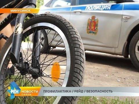 ПРОФИЛАКТИКА / РЕЙД / БЕЗОПАСНОСТЬ