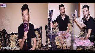 بالفيديو:بسبب الإهمال الطبي: شاب مراكشي أصيب بمرض انسداد الشرايين و حيدو ليه رجليه..لأصحاب القلوب الرحيمة |