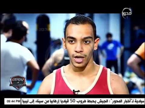 سبوت أون سبورت: حلقة خاصة عن رياضة فنون القتال المتنوعة