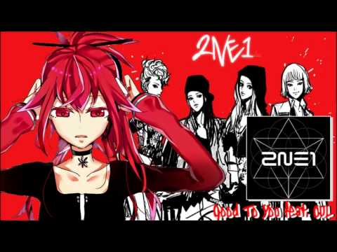 (2ne1)착한 여자/Good To You feat. CUL