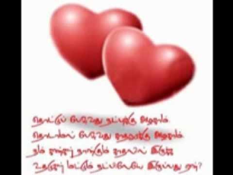 Displaying (20) Gallery Images For Tamil Soga Kadhal Kavithai