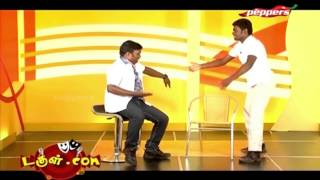 Male Pregnancy ? Tamil Super hit Comedy !!!!!