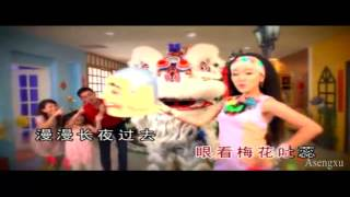 M-Girls Chinese New Year 2014 Mv Collection