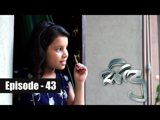 Sidu Episode 43