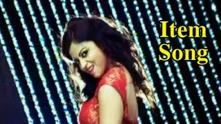 Sheela Chya Aaicha Gho Hot Item Song Marathi Movie