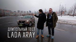 15 тыс. км на LADA XRAY Стиллавин и Вахидов.