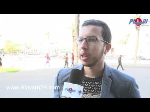 أقوى تعليق من شاب مغربي عن الإحتفال بعيد المرأة