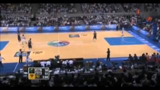 Smart Gilas Pilipinas Vs. Korea (Aug. 10, 2013)